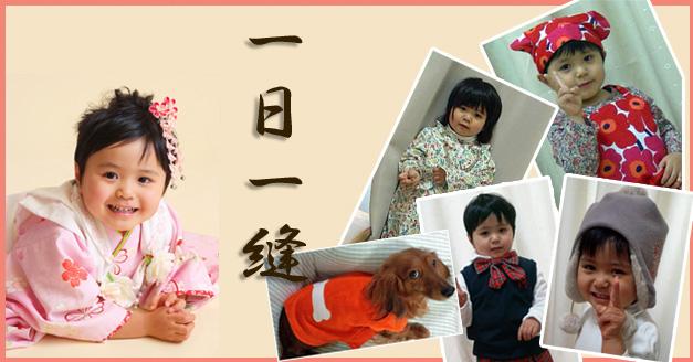 >丸の内OLママの子供服・ミシン生活(チュールスカート)