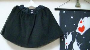 チュールスカート(黒)